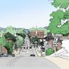 Town of Christiansburg Sketch & Digital Rendering composite